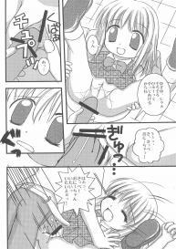 (C70) [Haa Haa WORKS (Takeyabu☆)] 5-sai nandakara ne! (Various) #35