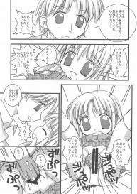 (C70) [Haa Haa WORKS (Takeyabu☆)] 5-sai nandakara ne! (Various) #36