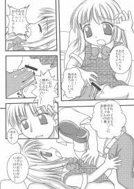 (C70) [Haa Haa WORKS (Takeyabu☆)] 5-sai nandakara ne! (Various) #37
