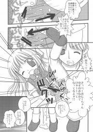 (C70) [Haa Haa WORKS (Takeyabu☆)] 5-sai nandakara ne! (Various) #38