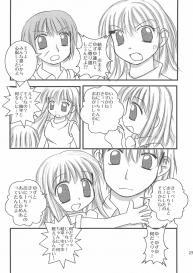 (C70) [Haa Haa WORKS (Takeyabu☆)] 5-sai nandakara ne! (Various) #39