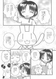 (C70) [Haa Haa WORKS (Takeyabu☆)] 5-sai nandakara ne! (Various) #6