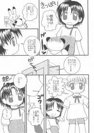 (C70) [Haa Haa WORKS (Takeyabu☆)] 5-sai nandakara ne! (Various) #7