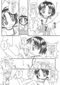 (C70) [Haa Haa WORKS (Takeyabu☆)] 5-sai nandakara ne! (Various) #8