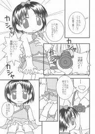 (C70) [Haa Haa WORKS (Takeyabu☆)] 5-sai nandakara ne! (Various) #9
