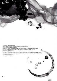 [Gyoukou (Rioka Masaki)] Hot Summer! (Bleach) [Chinese] #5